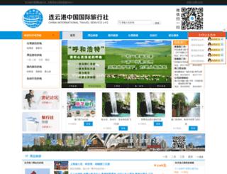 lygcits.com screenshot