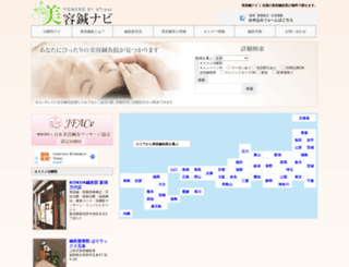 lygongzheng.com screenshot