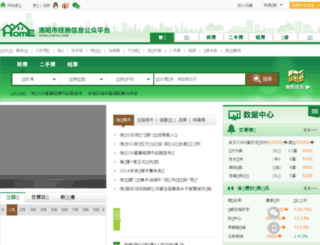 lyhome.com screenshot