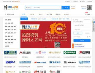 lyjob.net screenshot