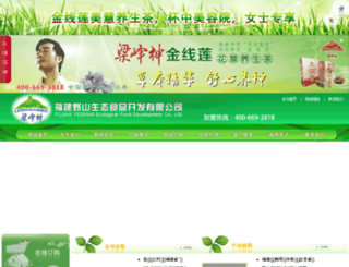 lykjtc.com screenshot