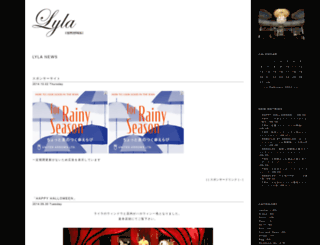 lyla-news.jugem.jp screenshot