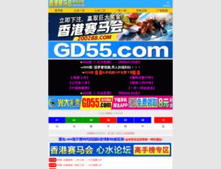 lylbxs.com screenshot