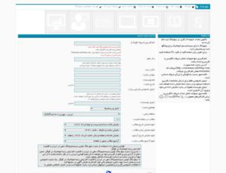 lyly.niloblog.com screenshot