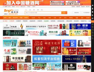 lyming.tangjiu.com screenshot