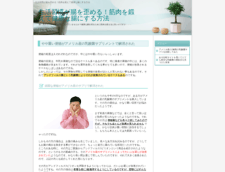 lyndallvile.com screenshot