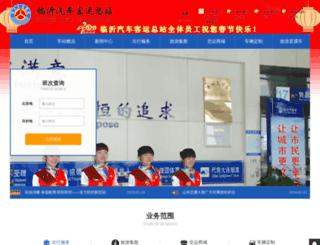 lyqckyzz.com screenshot