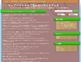lyreditores.net screenshot