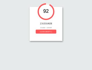 lyricama.com screenshot