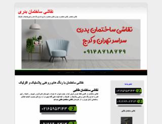 lyricapregabalin.n.nu screenshot
