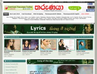 lyrics.tharunayaa.lk screenshot