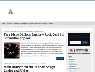 lyricsvalley.blogspot.in screenshot