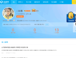 lytaikang.cn screenshot