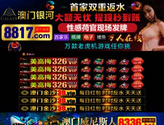 lytax.net screenshot