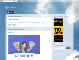 lyudmiln.blogspot.com screenshot