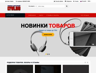 lyvi.ru screenshot