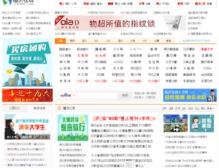 lywww.net screenshot