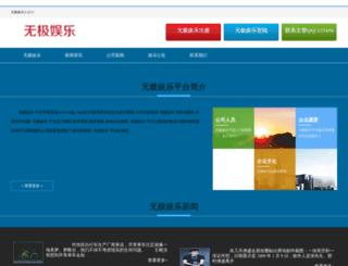 lyxuesong.com screenshot