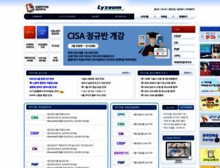 lyzeum.com screenshot