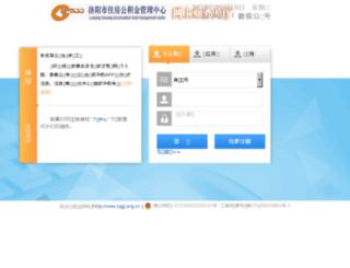 lyzfgjj.com screenshot