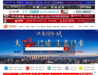 lyzhujia.com screenshot