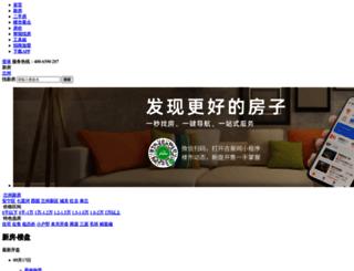 lz.jiwu.com screenshot
