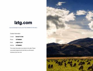 lztg.com screenshot