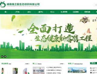 lzystfz.com screenshot
