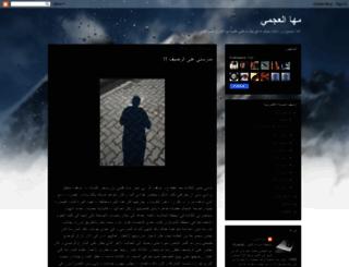 m-alajmi-1.blogspot.com screenshot