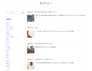 m-heaven.com screenshot