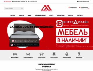 m-holl.ru screenshot