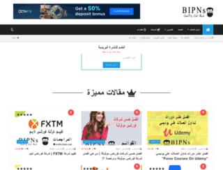 m-karam.com screenshot