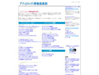 m-keys.com screenshot