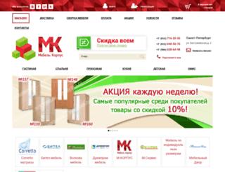 m-korpus.ru screenshot