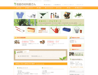 m-oniwa-zairyou.com screenshot