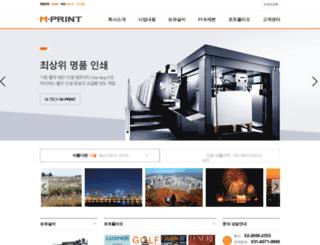 m-print.co.kr screenshot