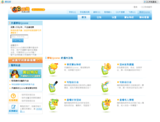 m-qzone.qq.com screenshot