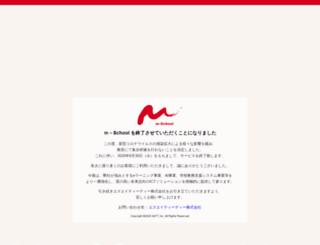 m-school.biz screenshot