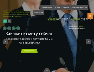 m-stroy.com.ua screenshot