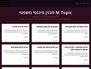 m-topic.com screenshot