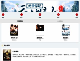 m.1001p.com screenshot