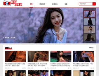 m.100shuai.com screenshot