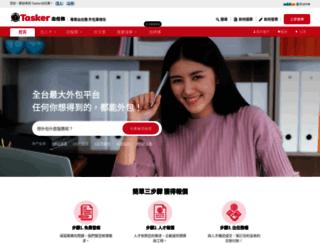 m.101vip.com.tw screenshot