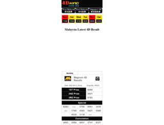 m.4dking.com.my screenshot