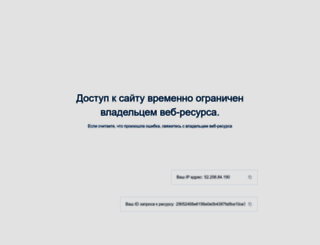 m.aeroflot.ru screenshot