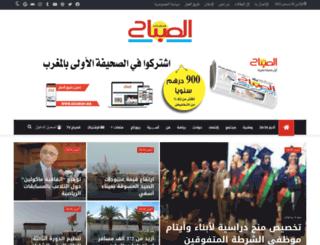 m.assabah.ma screenshot