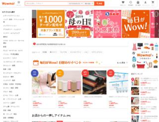 m.aumall.jp screenshot