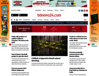 m.bdnews24.com screenshot