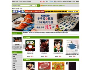 m.books.com.tw screenshot