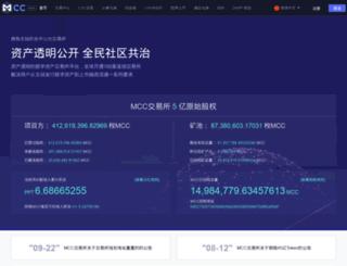 m.cc screenshot